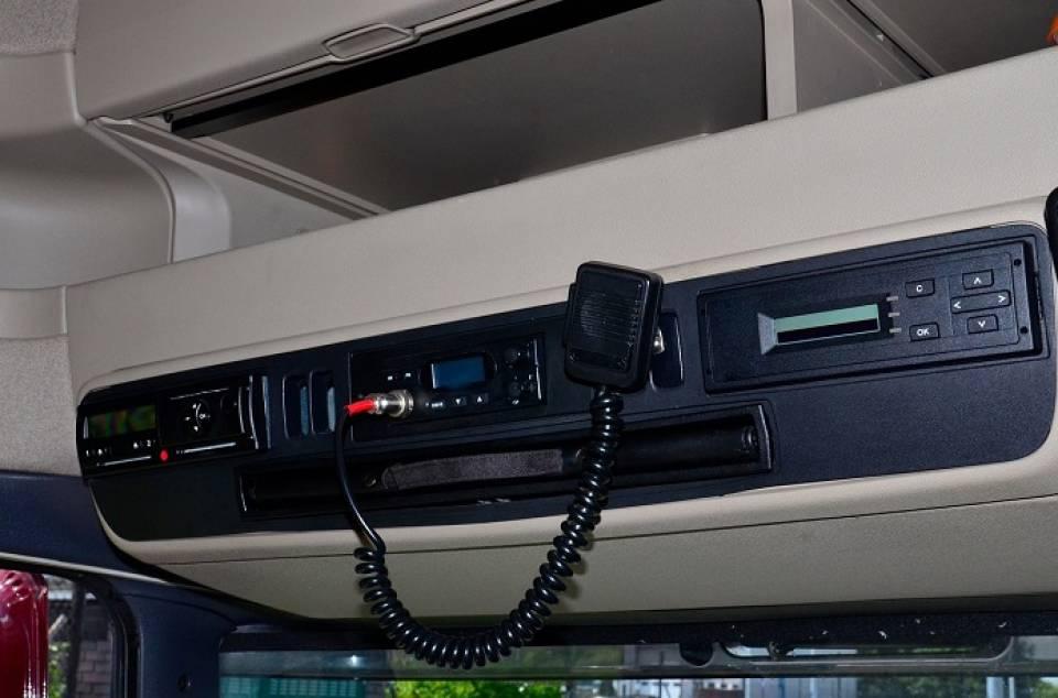 Czy warto kupić CB radio?